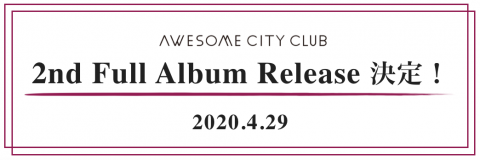 https://www.awesomecityclub.com/5th_anniversary/